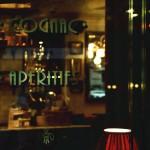 Londra - Tra le vie in città, tra aperitivi e Cognac